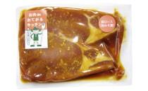 お肉deお手軽キッチン 豚ロース味噌漬