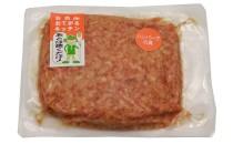 お肉deお手軽キッチン ハンバーグの具