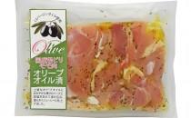 お肉deお手軽キッチン 国産若どりモモ肉オリーブオイル漬(新商品)