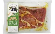 お肉deお手軽キッチン 国産豚肩ロース肉オリーブオイル漬(新商品)