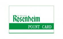 ローゼンハイムポイントカードのご案内