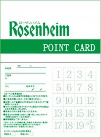 RHポイントカード