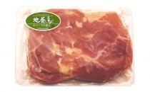 お肉deお手軽キッチン 地養鳥モモ正肉