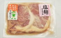 お肉deお手軽キッチン 豚ロース塩麹