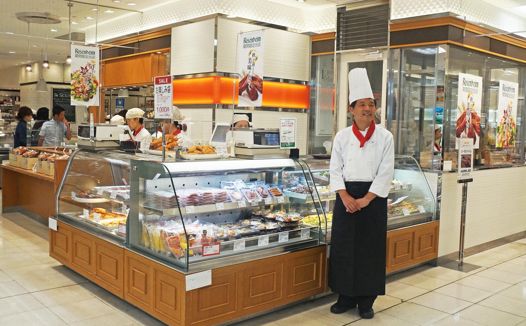 横浜そごう催事(小)