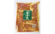 高座豚味付肉(粒味噌味)