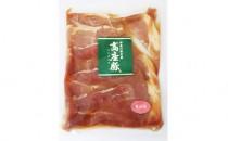 高座豚味付肉(醤油味)