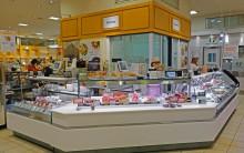 西武東戸塚店ローゼンハイム 開店1周年セールのご案内