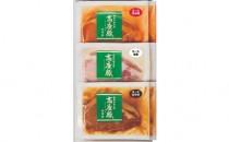 高座豚味噌漬詰合せ(6枚入り)