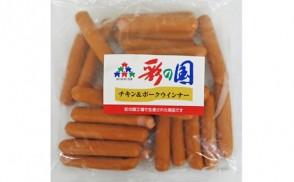 狭山工場商品 JAいるま野 あぐれっしゅげんき村で販売開始!