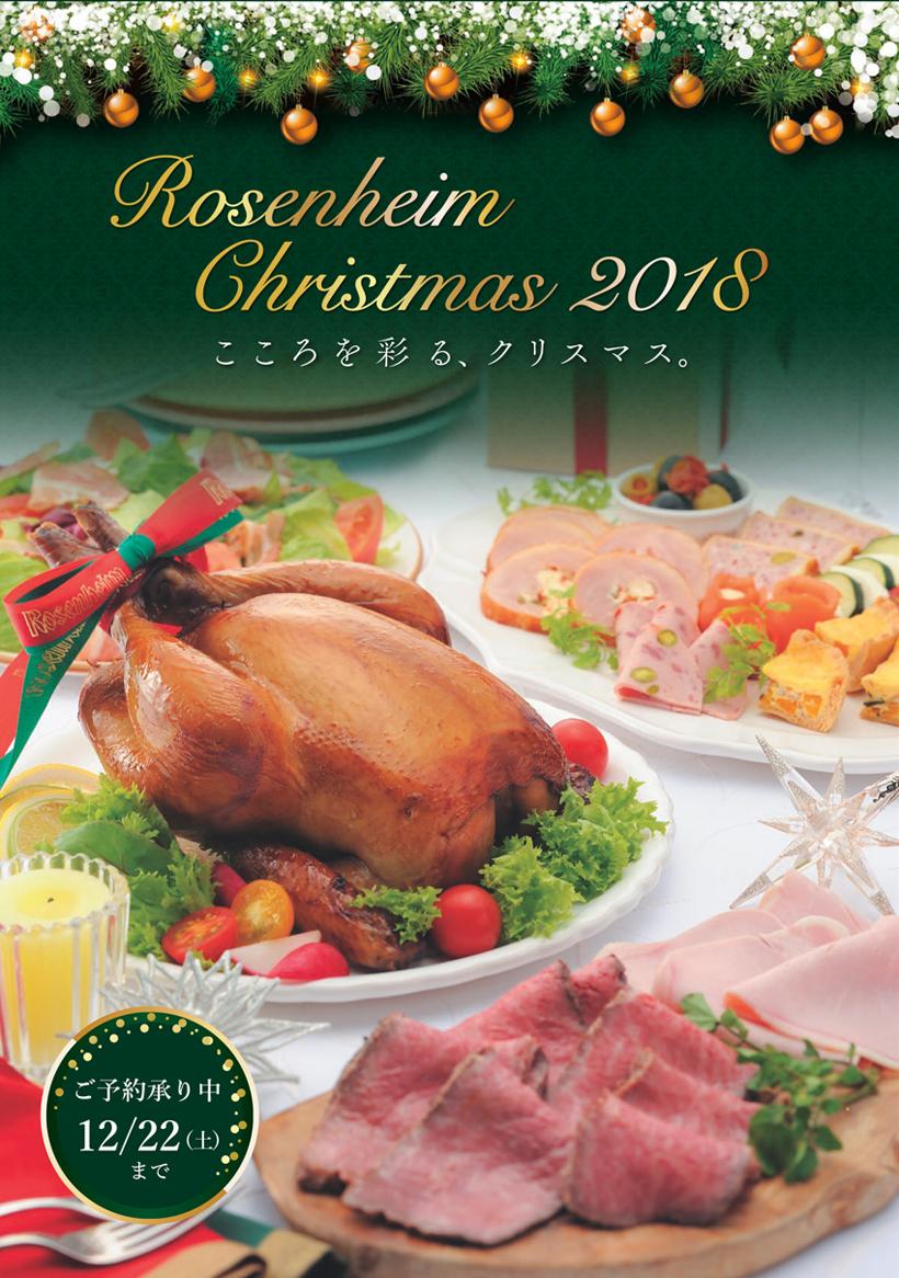 RHクリスマスリーフ_表面_初校