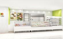 3月28日 新ブランドの洋惣菜店「グーディッシュ バイ ローゼンハイム」があざみ野東急フードショースライスにオープン!
