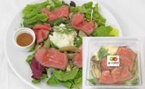 1/3日分の野菜が摂れるローストビーフのディッシュサラダ