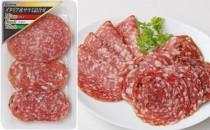 イタリア産サラミアソートセット(新商品)