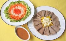7月の新作レシピ「さっぱりおいしい !お肉と野菜メニュー」