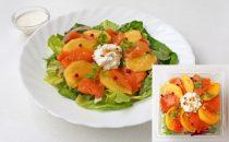 サーモントラウトと柿の秋色ディッシュサラダ(新商品)