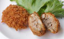 高座豚と筍の土佐煮風メンチカツ