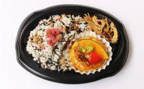 豆腐ハンバーグとひじきのまぜごはんプレート