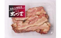 精肉あづま焼豚スライス