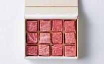 手ノ子牛 4種食べ比べカットステーキセット