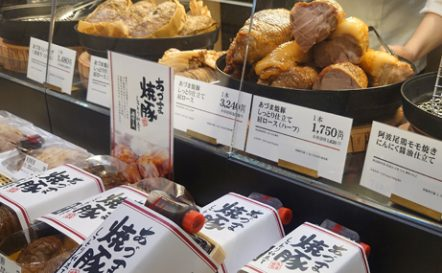 渋谷東急フードショー 精肉あづま 7月10日グランドオープンのお知らせ